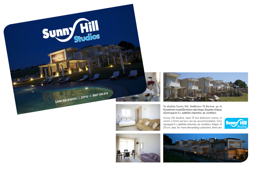 Click to enlarge image artwork-sunnyhill-1.png